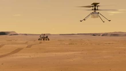 Марсіанський вертоліт Ingenuity повідомив NASA про справність систем