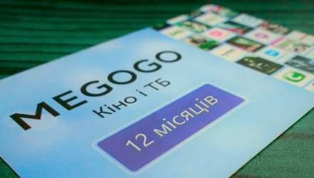Megogo запустив власні аудіосеріали