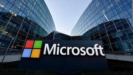 Кібератаки на відомства США: у Microsoft заявили про докази причетності Росії