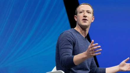 Facebook договорилась с Австралией: соцсеть инвестирует 1 миллиард в новостную индустрию