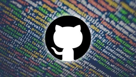 Суд попытался заблокировать GitHub Gist, но дело закрывают