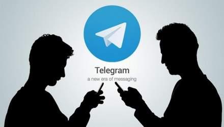 Про IT, бізнес та маркетинг: підбірка цікавих телеграм-каналів для професійного розвитку