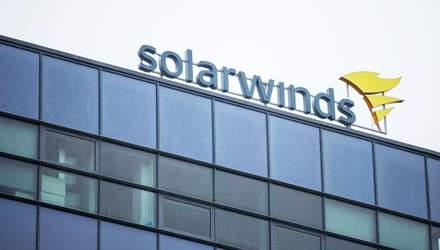 Простий пароль міг стати причиною хакерської атаки на компанію SolarWinds