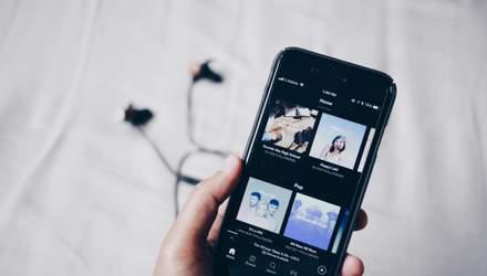 Музиканти просять Spotify не прослуховувати користувачів у реальному часі: невже він збирався