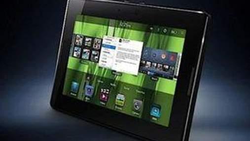 За океаном почали продавати планшети BlackBerry PlayBook