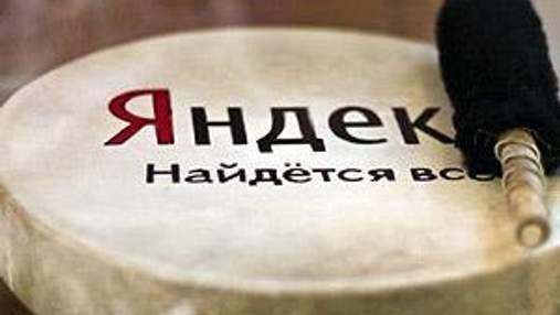 """""""Яндекс"""" рассказал, кому передавал персональные данные пользователей"""