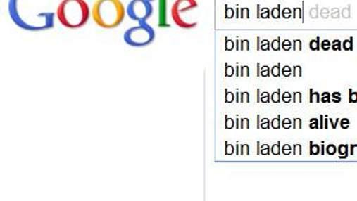 Смерть бін Ладена б'є рекорди