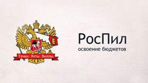 Навальный рассказал об утечке личных данных