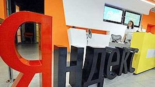 """""""Яндекс"""" в ходе IPO намерена разместить акций на 1-1,14 миллиардов долларов"""