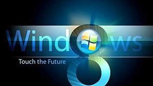 Windows 8 для планшетів не матиме режим сумісності