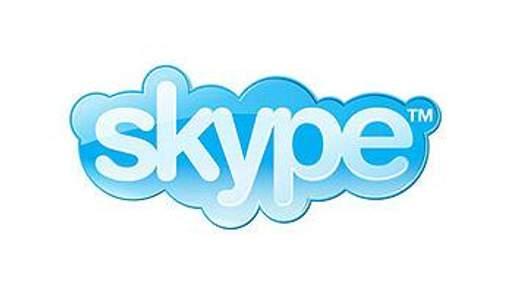 Розробник Бушманов виклав в мережі вихідний код Skype