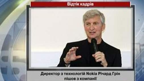 Nokia втратила чергового технологічного директора