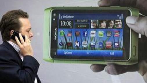 Nokia представила власний аналог ICQ