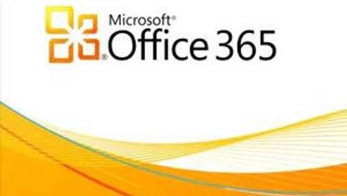 "Microsoft представила ""облачный"" Office 365"