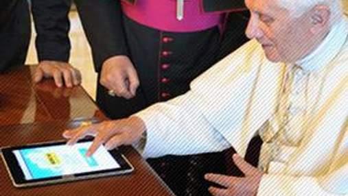 Папа Римський запустив оновлений сайт Ватикану