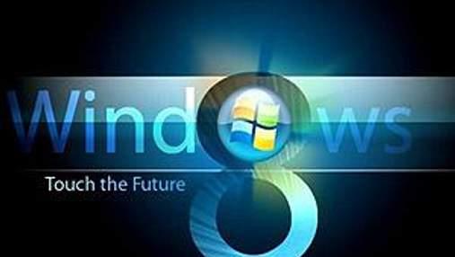 Microsoft представила Windows 8