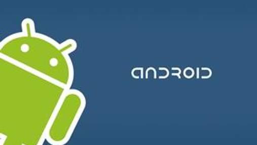 Google звинувачує Apple і Microsoft у змові проти Android