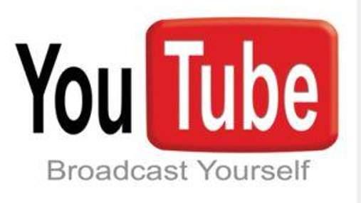 YouTube разрешил музыкантам зарабатывать на фанатском видео