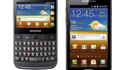 Samsung представил новые смартфоны