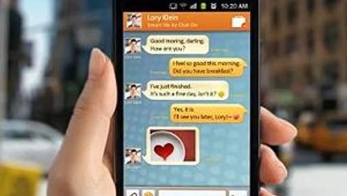 Samsung розробив безкоштовний сервіс обміну повідомленнями