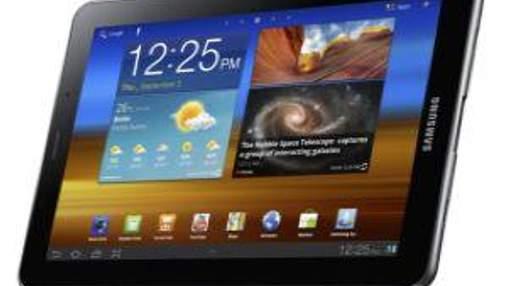 Компанію Samsung просять прибрати планшет Galaxy Tab 7.7 з виставки за плагіат
