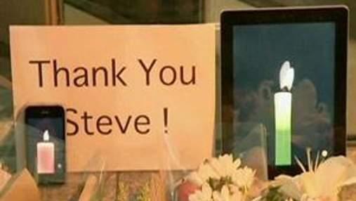 В воскресенье Apple почтит память Стива Джобса
