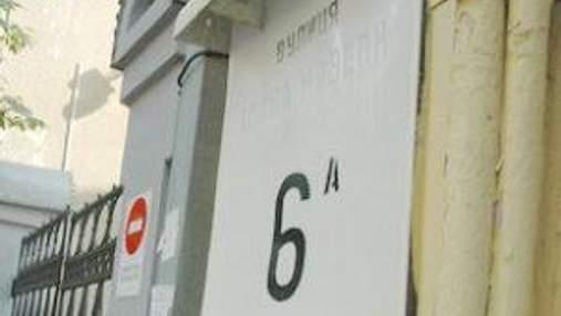В Тернополе улицу хотят назвать именем Стива Джобса