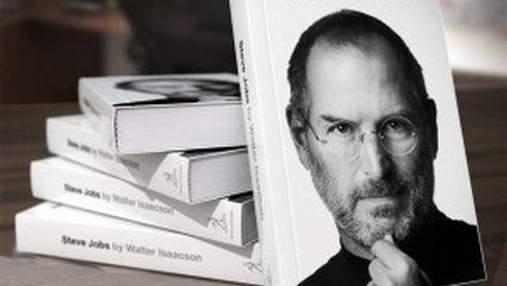 В продажу поступает первая биография Стива Джобса