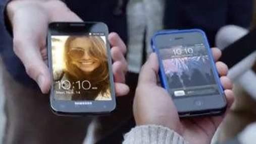Samsung у рекламі нового смартфону пожартував над Apple