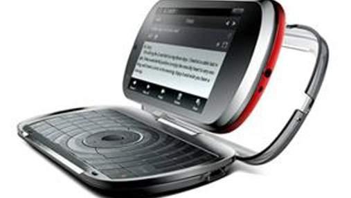 """Lenovo розширяється: смартфон, три """"таблетки"""" і телевізор"""