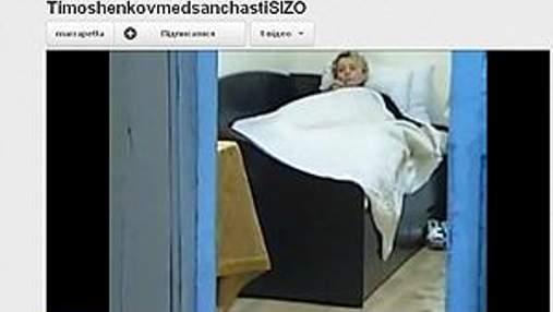 В Интернете появилось видео с представителями Минздрава в камере Тимошенко