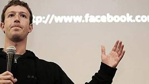 Facebook приєднався до протестів проти антипіратських законів