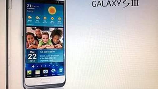 ITC: Samsung Galaxy SIII матиме 4,8-дюймовий дисплей