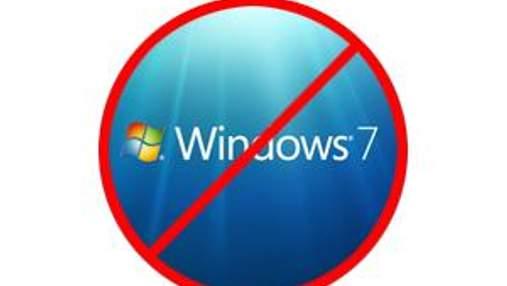 Суд в Германии запретил продавать Xbox и Windows 7