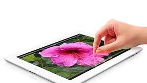 Завтра в Україні почнуть продавати новий Apple iPad