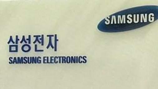 """Samsung """"подешевшала"""" на $10 мільярдів"""