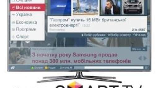 Виробники уніфікують платформу для розробки на Smart TV