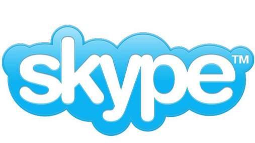 Skype пообіцяв анонімність розмов
