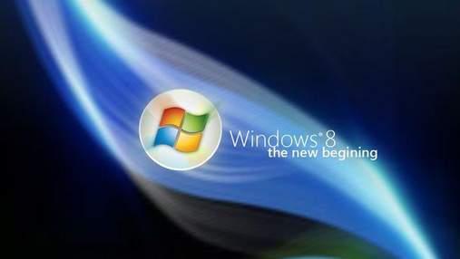 Microsoft повідомила про готовність Windows 8