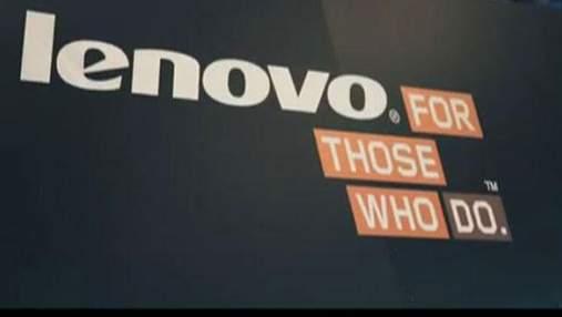 Чистий прибуток Lenovo зріс