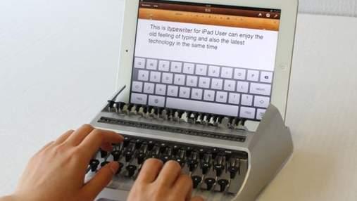 Створено перший екземпляр  друкарської машинки для iPad