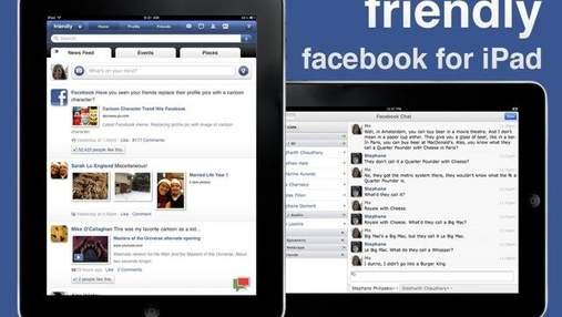 Facebook вдосконалив додаток для iOS: відтепер вдвічі швидше