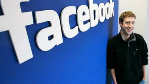 Полиция США задержала почти полсотни гангстеров благодаря Facebook