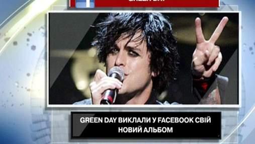 Green Day выложили в Facebook свой новый альбом