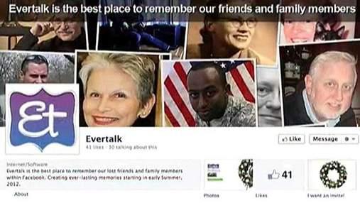 Facebook создал кладбище аккаунтов