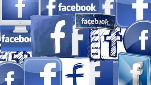 Из-за ошибки пользовательницы Facebook на вечеринку в Нидерландах пришло 4 тысячи человек