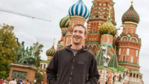 Медведєв і засновник Facebook обговорять взаємодію в IT-сфері