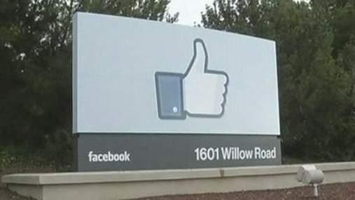 Кількість користувачів Facebook перевищила 1 мільярд