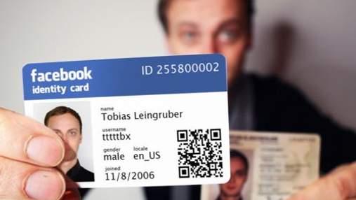 В Британії замість паспорта можна буде пред'являти свою сторінку у Facebook