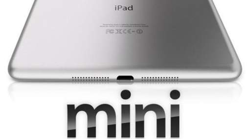 У США iPad mini надійде у продаж 2 листопада